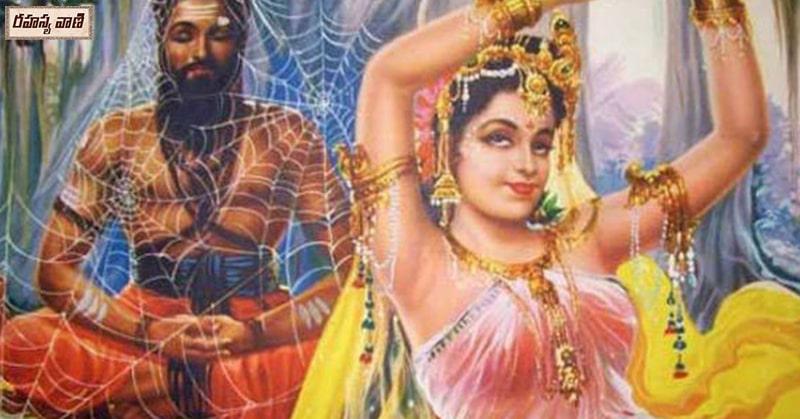 Vishwa Mithrudu