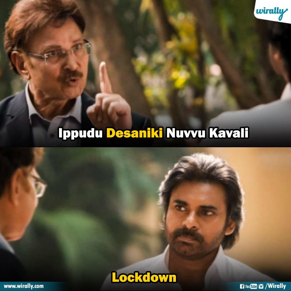 1.Ippudu Janalaki Nuvvu Kavali meme