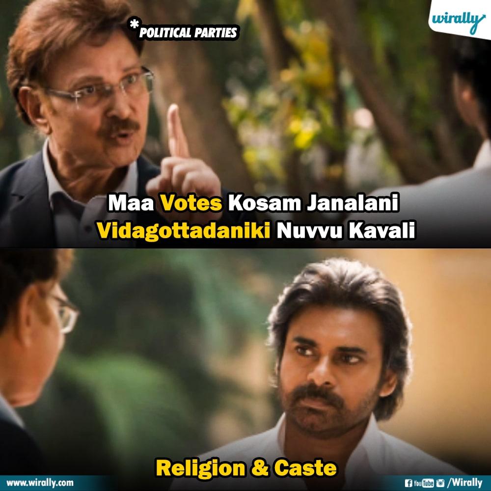 10.Ippudu Janalaki Nuvvu Kavali meme