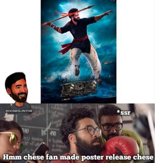 11.Komaram Bheem memes