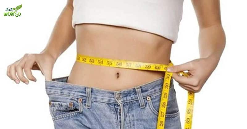 Weight Loss Tips In Summer
