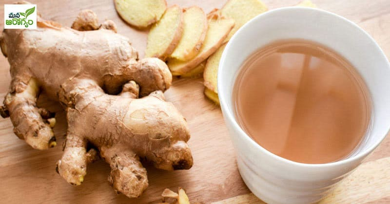 Benefits of eating a piece of ginger