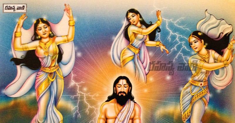 The sun cursed Urvashi