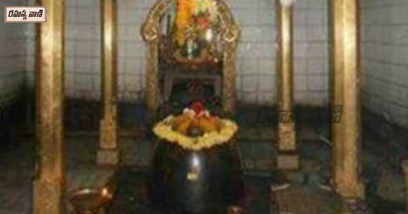 Ramalingeswara