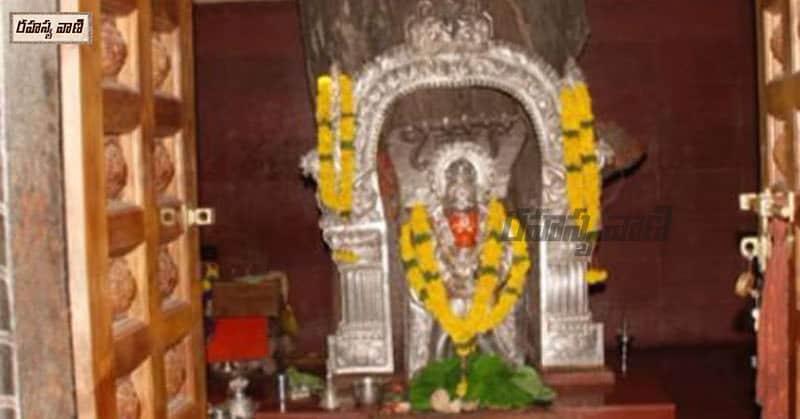 Sri Maddi Anjaneya Swamy Temple
