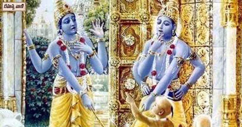 behind the birth of ravana