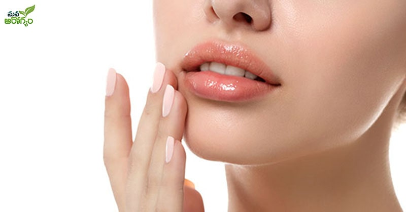 Home tips for dry lips