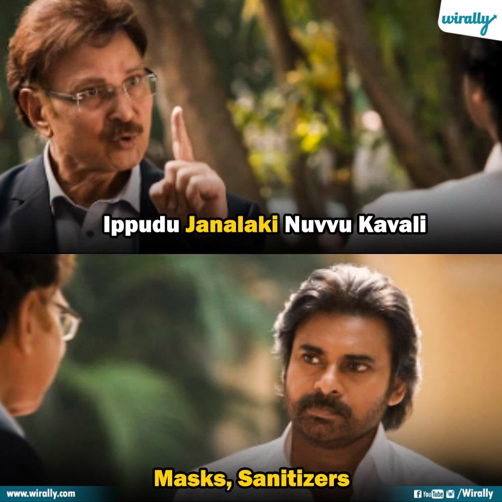 3.Ippudu Janalaki Nuvvu Kavali meme