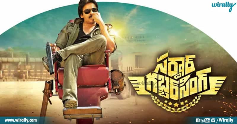We Suggest Bollywood To Remake After They Announced 'Agnyaathavaasi'