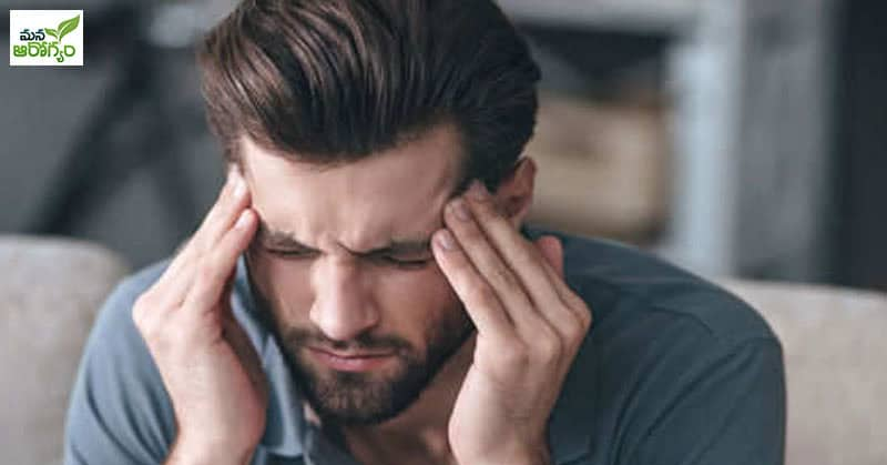 Home tips to reduce headaches during corona period