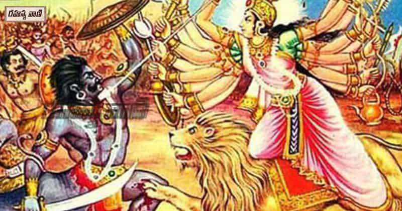 Mahishudu