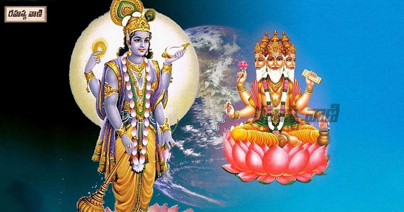 Do you know the reason why the river Ganga came to earth