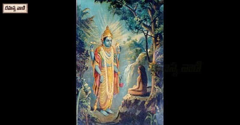 ధ్రువ నక్షత్రం