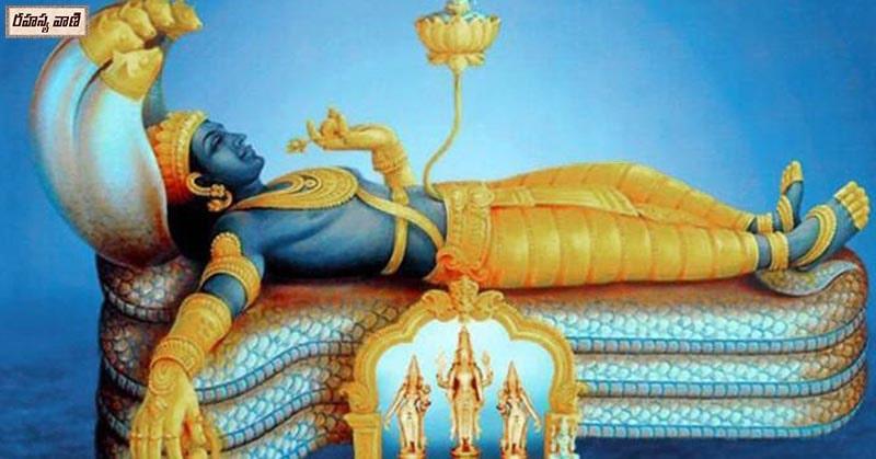 Anantha Padmanabhu swamy