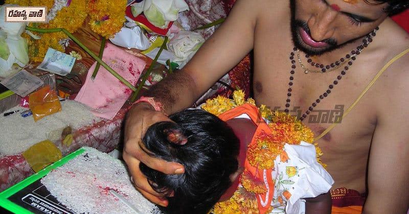 Aksharaabhyaasam