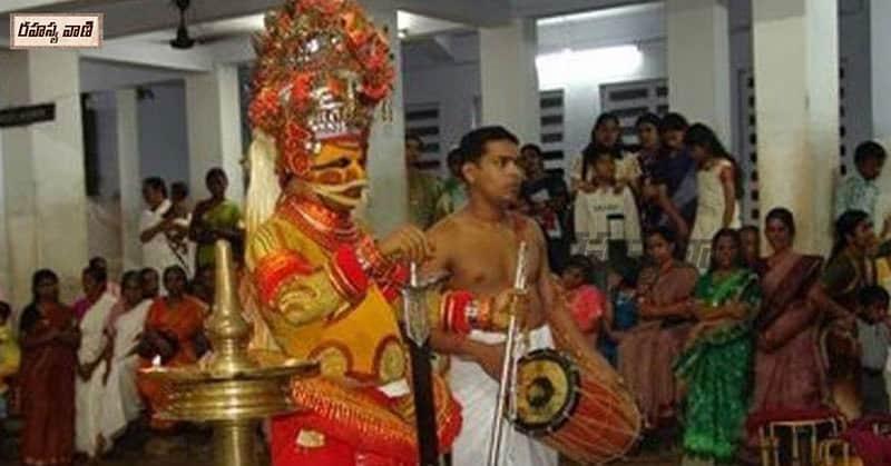 Sree Muthappan Madapura