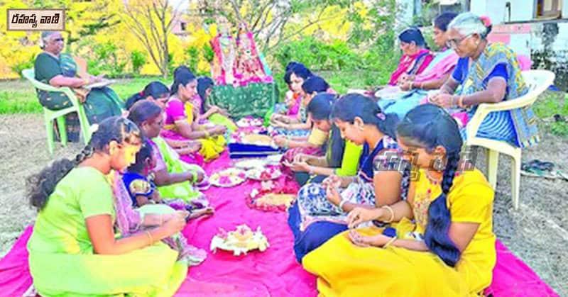 Bhadradri Ramayana Kalyana