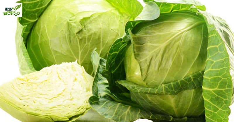 Cabbage to reduce wrinkles on the face
