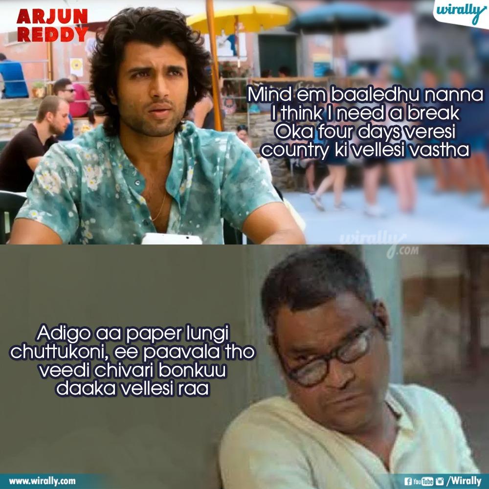 7.Arjun Reddy