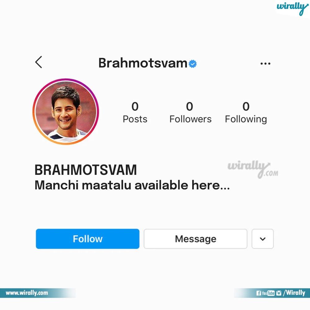 Brahmotsvam