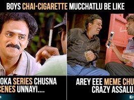 Chai-Cigarette