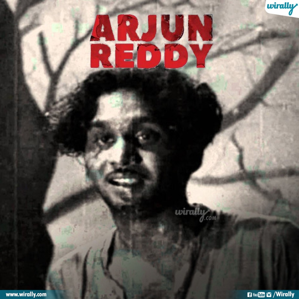 Devdas - Arjun Reddy