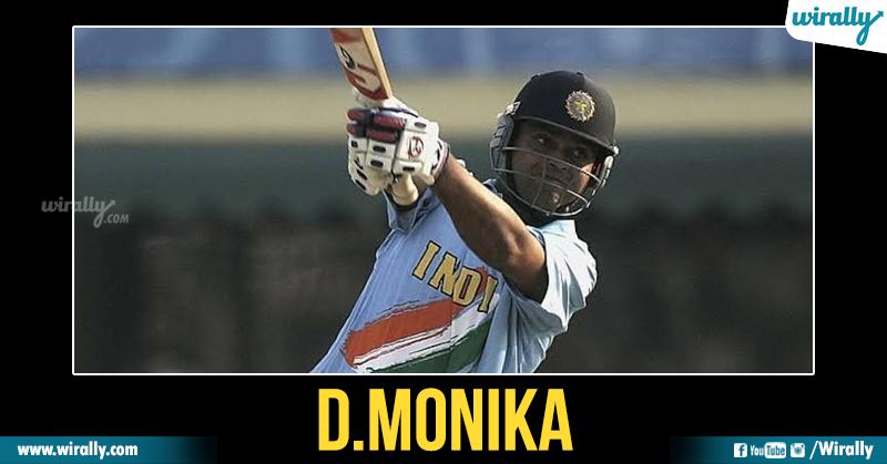Dinesh Mongia