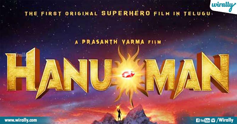 Hanu-Man