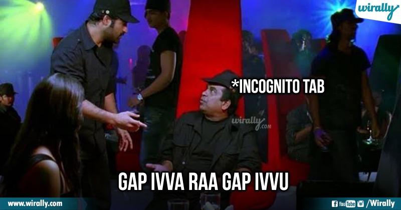Incognito Tab