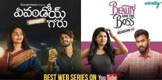 Best Web series in Youtube