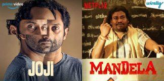Malayalam & Tamil Movies