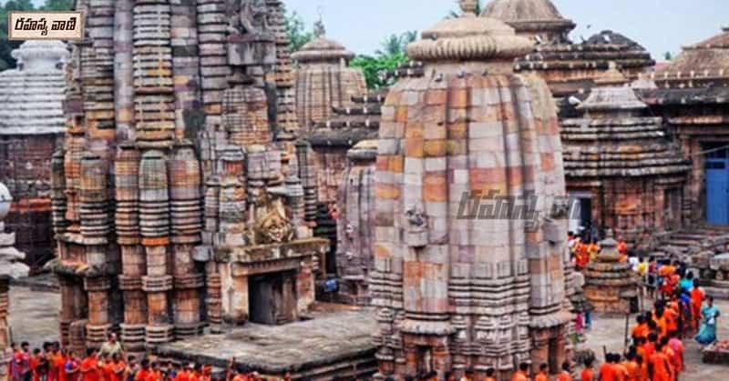 లింగరాజ ఆలయం