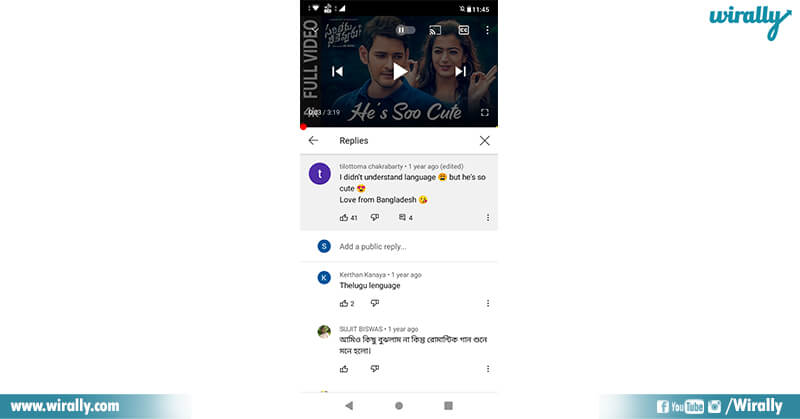 1.Crazy Comments By Bangladeshis