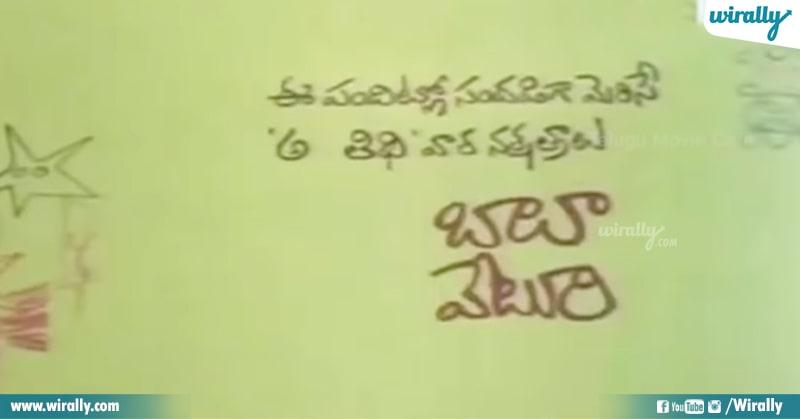 1.Jandhyala Gaaru movie title cards