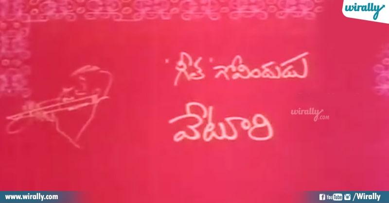 10.Jandhyala Gaaru movie title cards