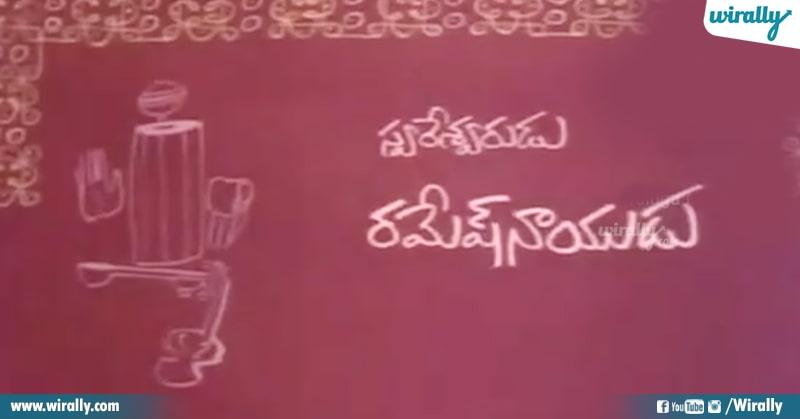 11.Jandhyala Gaaru movie title cards