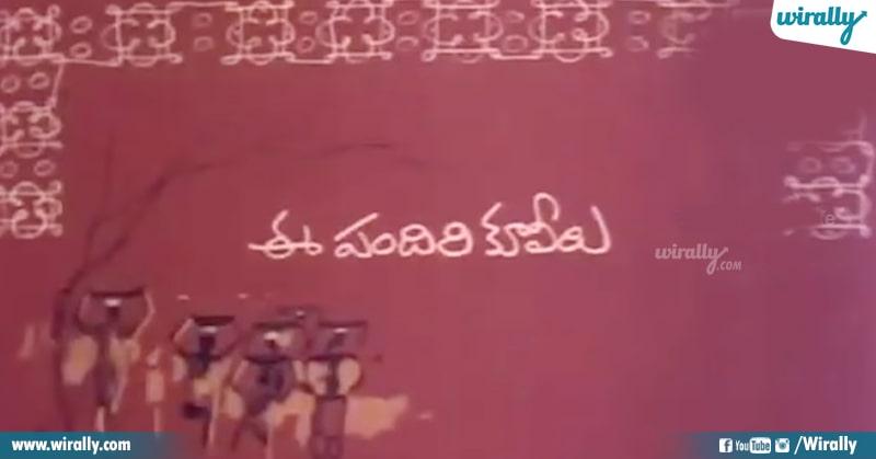 12.Jandhyala Gaaru movie title cards