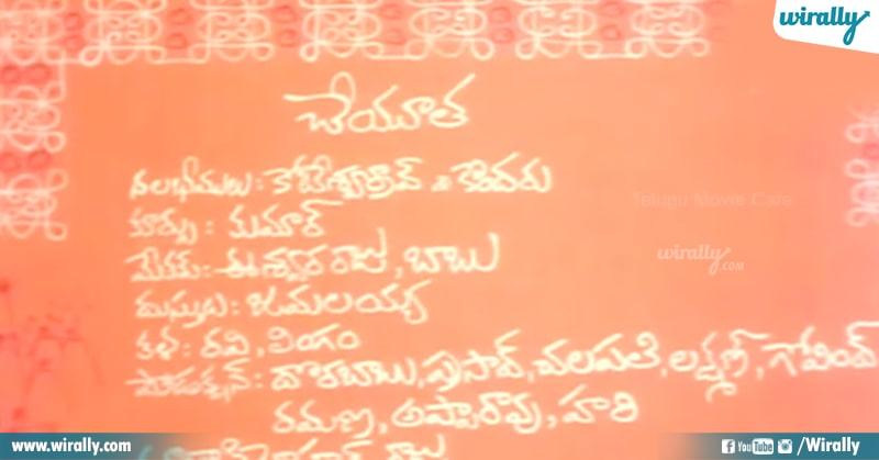 13.Jandhyala Gaaru movie title cards