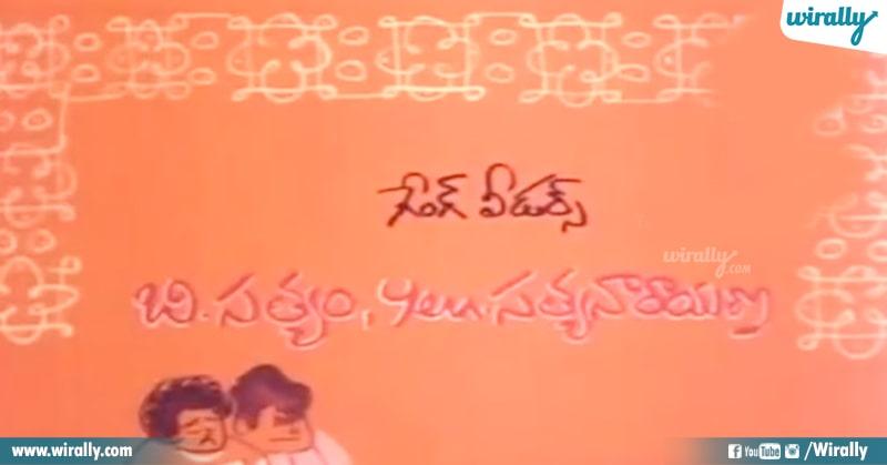 15.Jandhyala Gaaru movie title cards