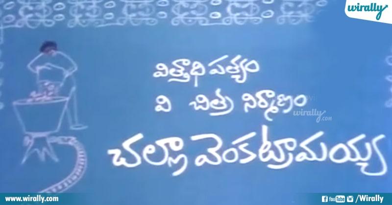 17.Jandhyala Gaaru movie title cards