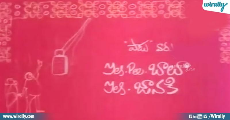 18.Jandhyala Gaaru movie title cards