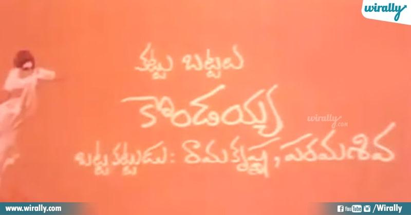 19.Jandhyala Gaaru movie title cards