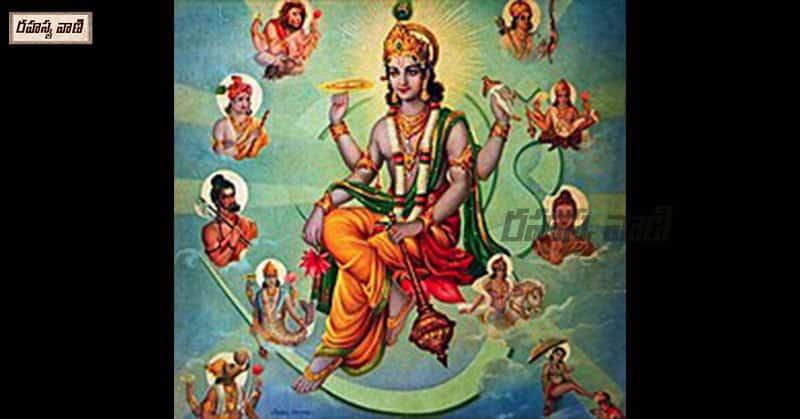 Maha Vishnuvu