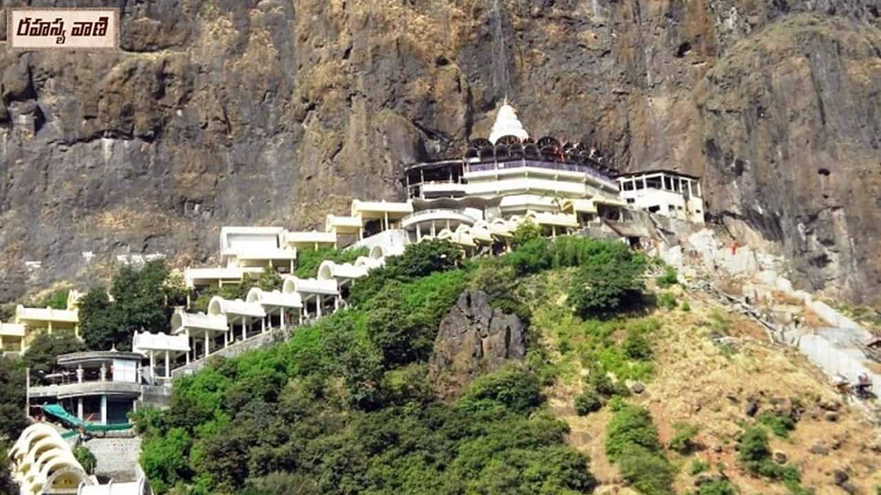 సప్తశృంగి దేవి ఆలయం