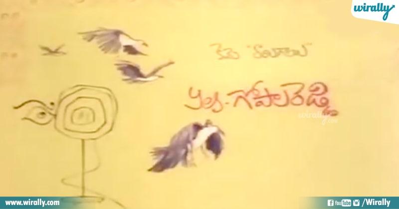2.Jandhyala Gaaru movie title cards