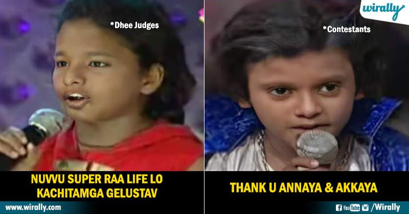 2.Super Raa... Thank You Annaya memes