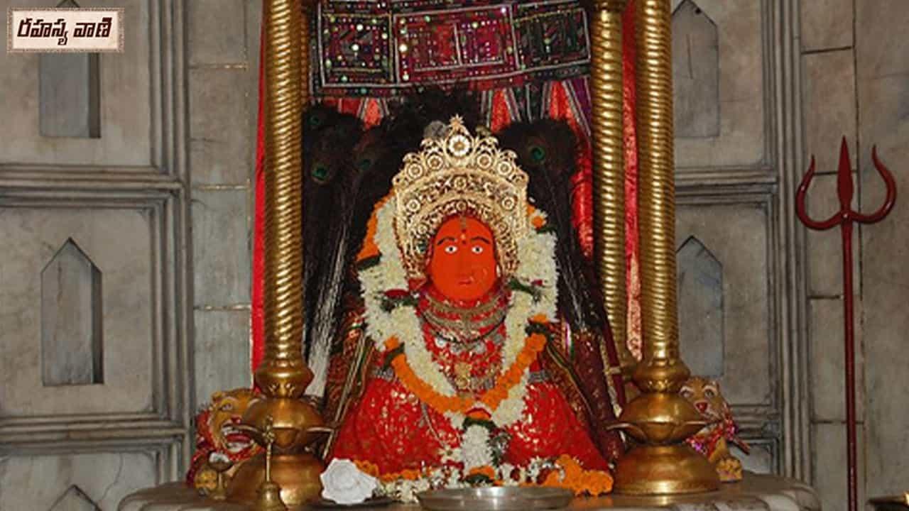 బంలేశ్వరి దేవి ఆలయం