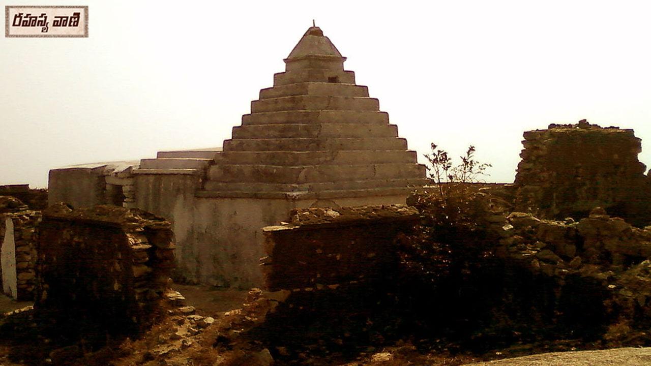రామతీర్థం
