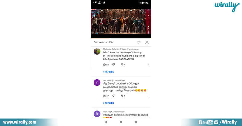 3.Crazy Comments By Bangladeshis