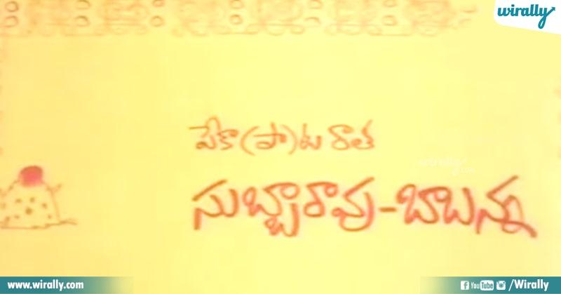 3.Jandhyala Gaaru movie title cards
